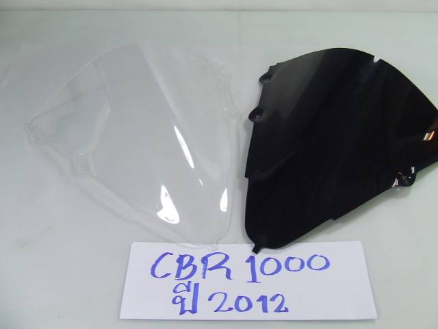 ชิลแต่ง CBR 1000 ปี 2012