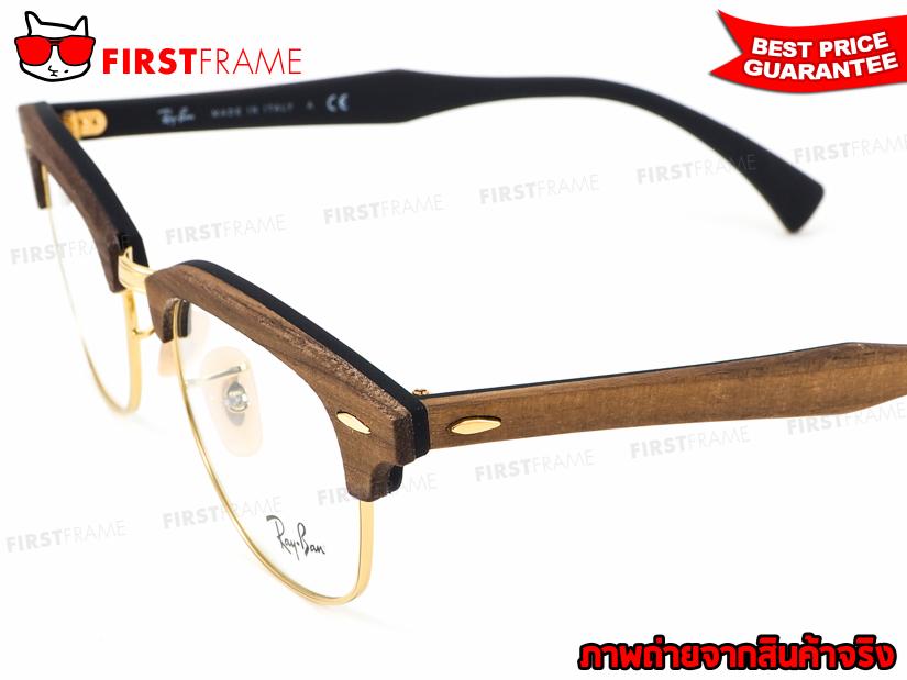 กรอบแว่นสายตา RayBan RX5154M 5560 CLUBMASTER WOOD 4