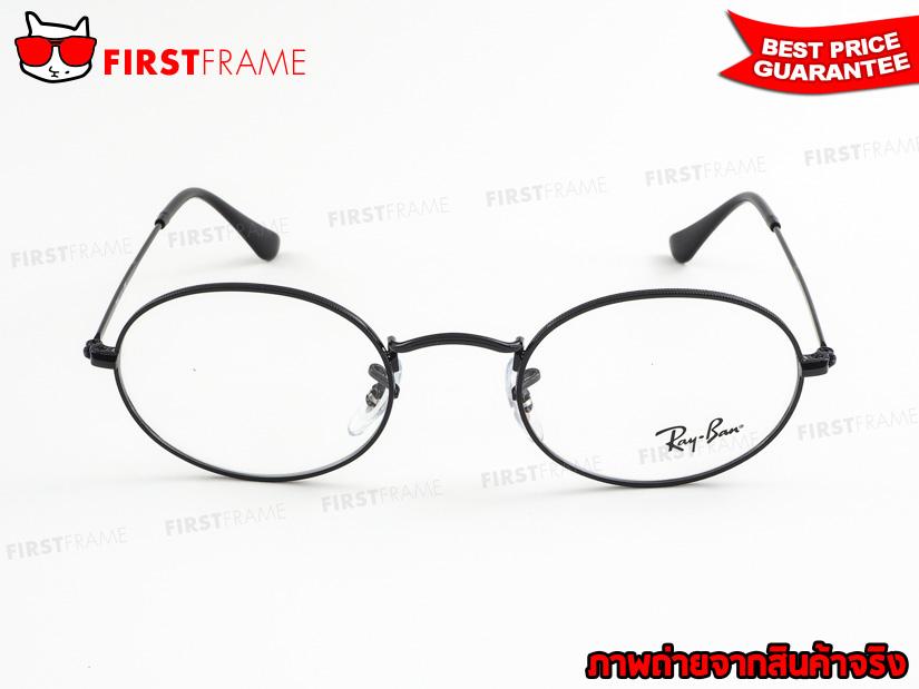 กรอบแว่นสายตา RayBan RX3547V 2509 2