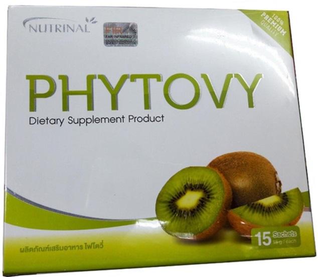 Phytovy ไฟโตวี่ ราคาถูก ดีท็อกซ์ลำไส้ ช่วยให้ระบบขับถ่ายดีขึ้น ช่วยล้างสารพิษ ขับของเสีย