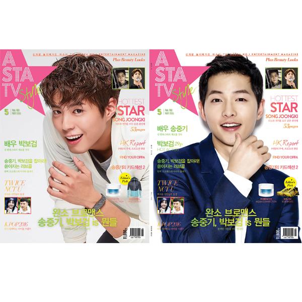 นิตยสารเกาหลี ASTA TV + Style 2016. 05 VOL.102 ปกด้านหน้า Song Joong Ki 53 หน้า ปกด้านหลัง Park Bo Gum 29 หน้า