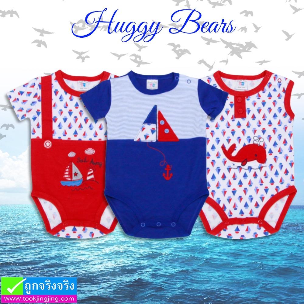 ชุดเด็กอ่อน huggy bears เรือใบ เซ็ท 3 ตัว ราคา 230 บาท ปกติ 690 บาท