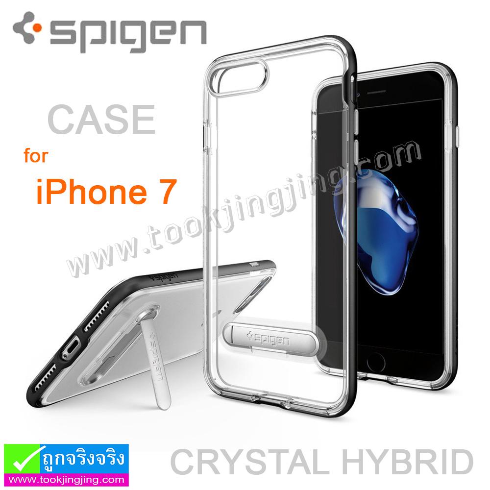 เคส ซิลิโคน iPhone 7 Spigen Crystal Hybrid ลดเหลือ 160 บาท ปกติ 400 บาท