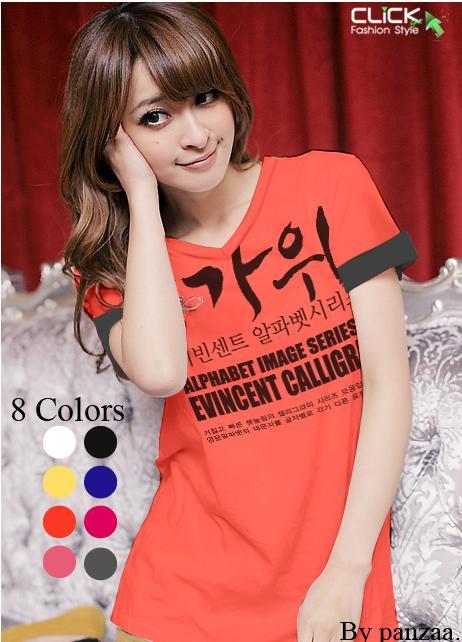 เสื้อยืดแฟชั่น แขนเบิ้ล ลายปาจิงโกะ สีส้ม (Size M : 35 นิ้ว)