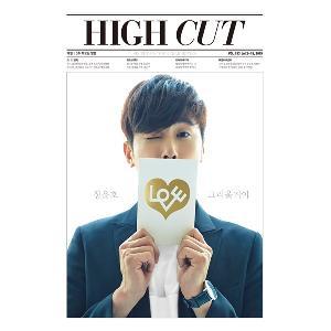 นิตยสารเกาหลี High Cut - Vol.153 หน้าปกยูนโฮ Yunhoพร้อมส่ง
