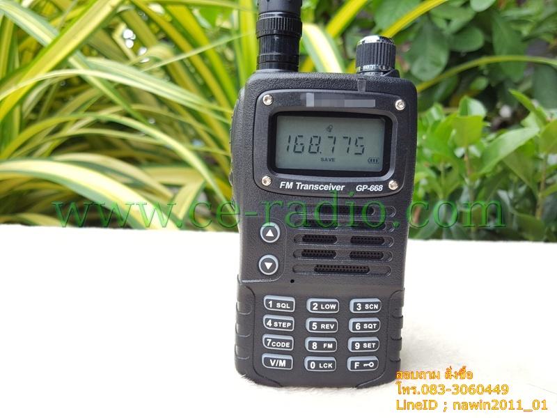 MOTO GP-668 VHF