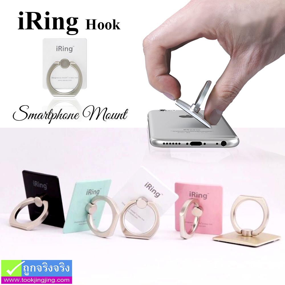 ที่ยึดโทรศัพท์กันร่วงแบบแหวน iRing hook ราคา 39 บาท ปกติ 90 บาท