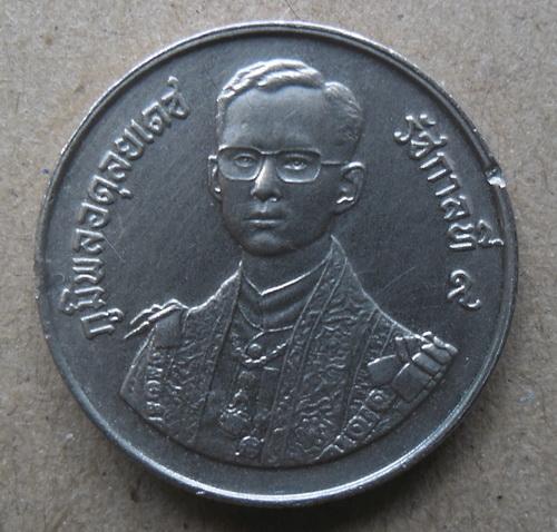 เหรียญ 2 บาท ครบ 5 รอบ พระชนมพรรษา 60 พรรษาปี 2530