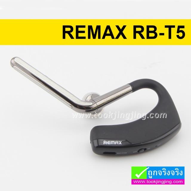 หูฟัง บลูทูธ ไร้สาย Remax RB-T5 Bluetooth headset ลดเหลือ 625 บาท ปกติ 1,560 บาท