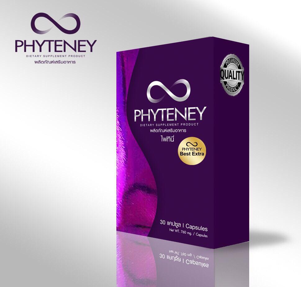Phyteney ไฟทินี่ อาหารเสริมลดน้ำหนัก 950 บาท