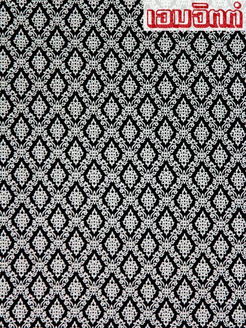 ผ้าลายไทย LT0035_bw ขาวดำ
