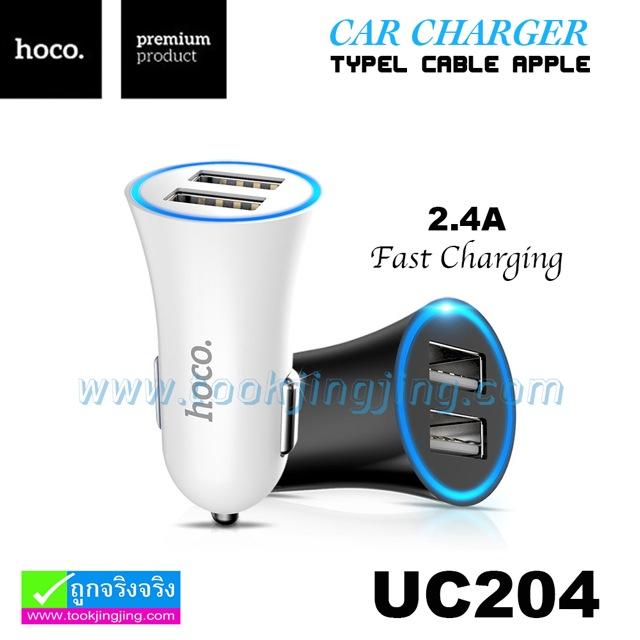 ที่ชาร์จในรถ Hoco UC204+CABLE 2 USB ราคา 180 บาท ปกติ 400 บาท