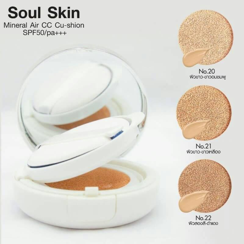 Soul Skin Mineral Air CC Cushion SPF 50 PA+++ บรรจุ 15ml.