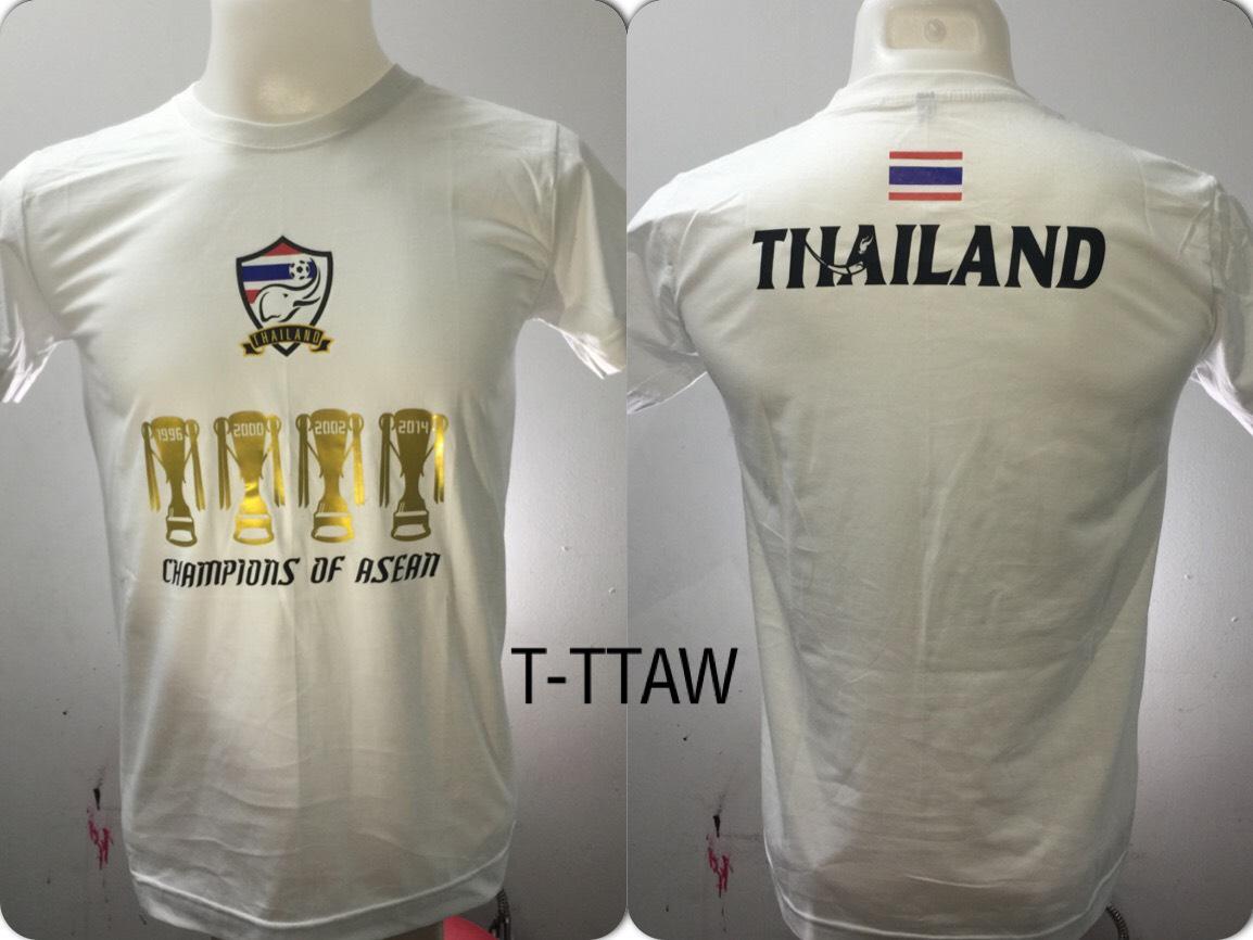 เสื้อยืด ทีมชาติไทย ลาย ราชาAEC สีขาว T-TTAW