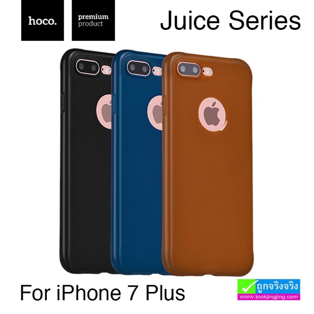 เคส iPhone 7 Plus Hoco Juice Series Case