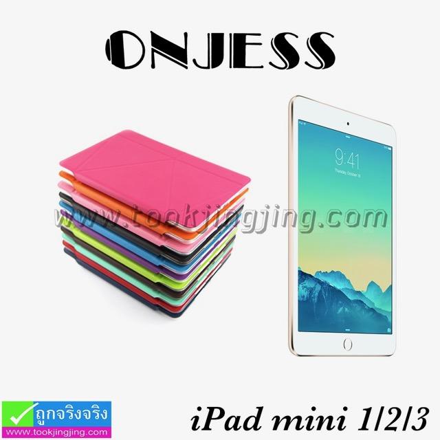 เคส iPad Mini 2 ONJESS Smart Case ลดเหลือ 160 บาท ปกติ 400 บาท