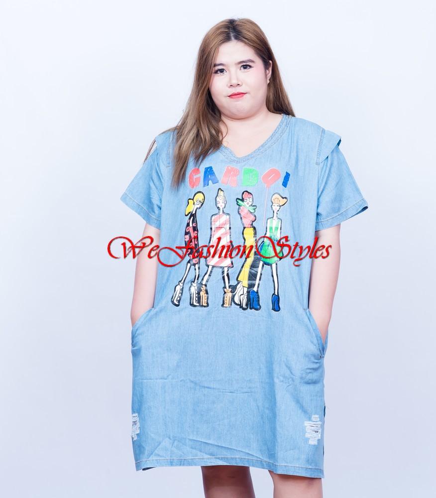 เสื้อผ้าสาวอวบ 3XL: เดรสยีนส์ มินิ ผ้านิ่ม ผ้ายีนส์ฟอก รหัส BSC00014