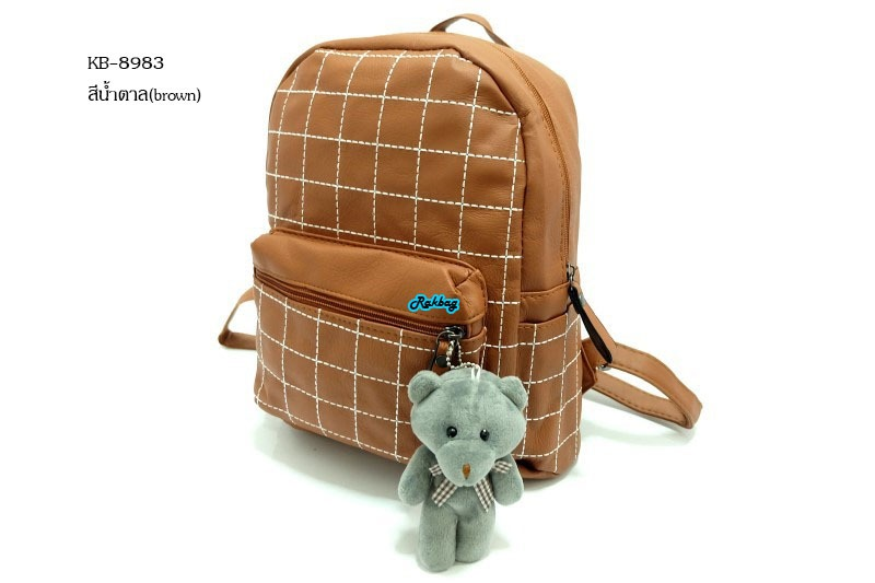สีน้ำตาล กระเป๋าเป้แฟชั่นหนังนำเข้า ไซร์ 10 นิ้วเย็บแต่งลายตาราง แถมตุ๊กตาน้องหมี
