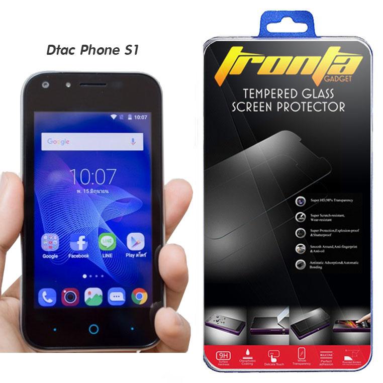 ฟิล์มกระจก Tronta DTAC Phone S1