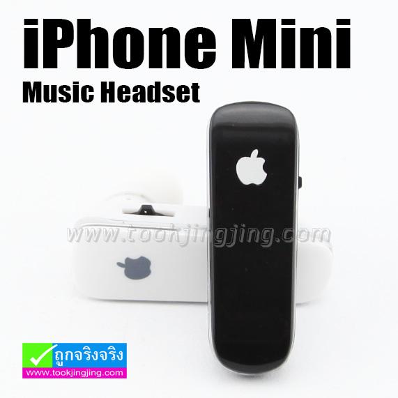 หูฟัง บลูทูธ iPhone Mini