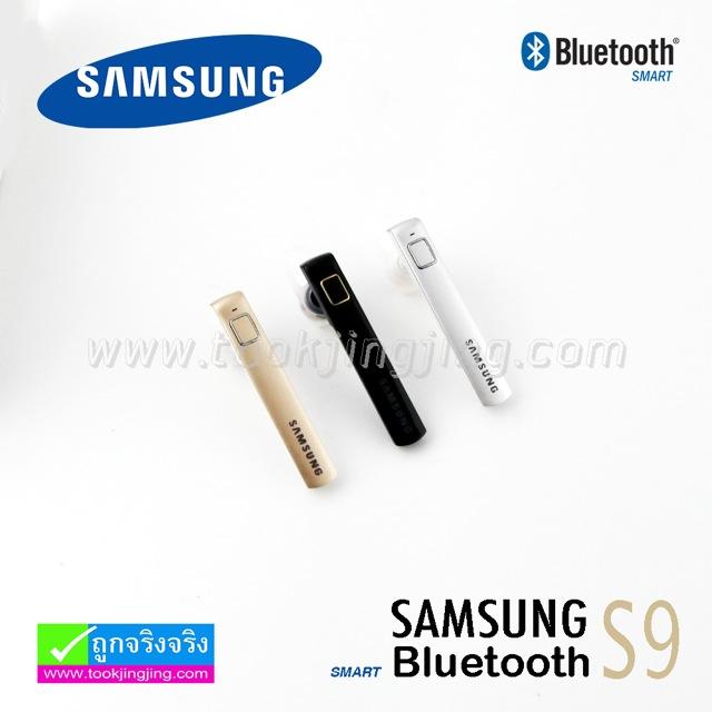 หูฟัง บลูทูธ Samsung S9 Smart Bluetooth Headset ลดเหลือ 325 บาท ปกติ 810 บาท