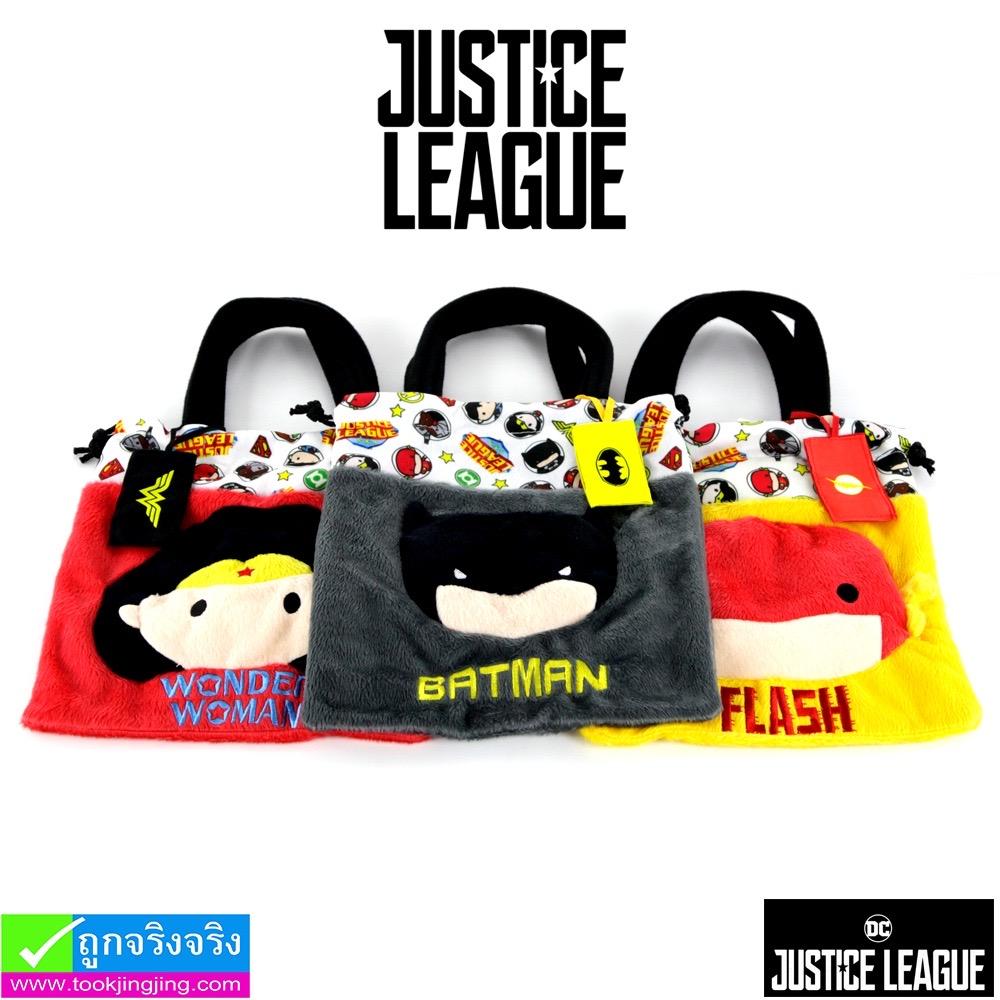 กระเป๋าหูรูด justice league ลิขสิทธิ์แท้ ราคา 140 บาท