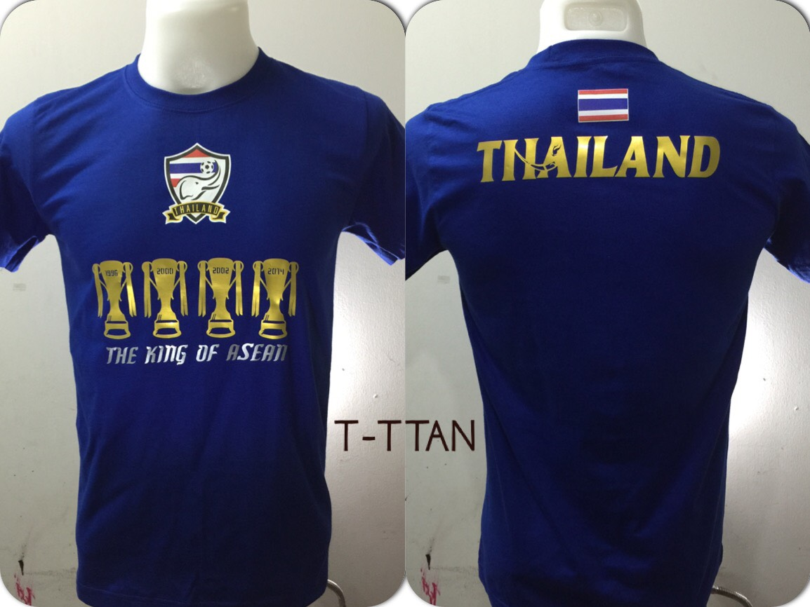 เสื้อยืด ทีมชาติไทย ลาย ราชาAEC สีน้ำเงิน T-TTAN
