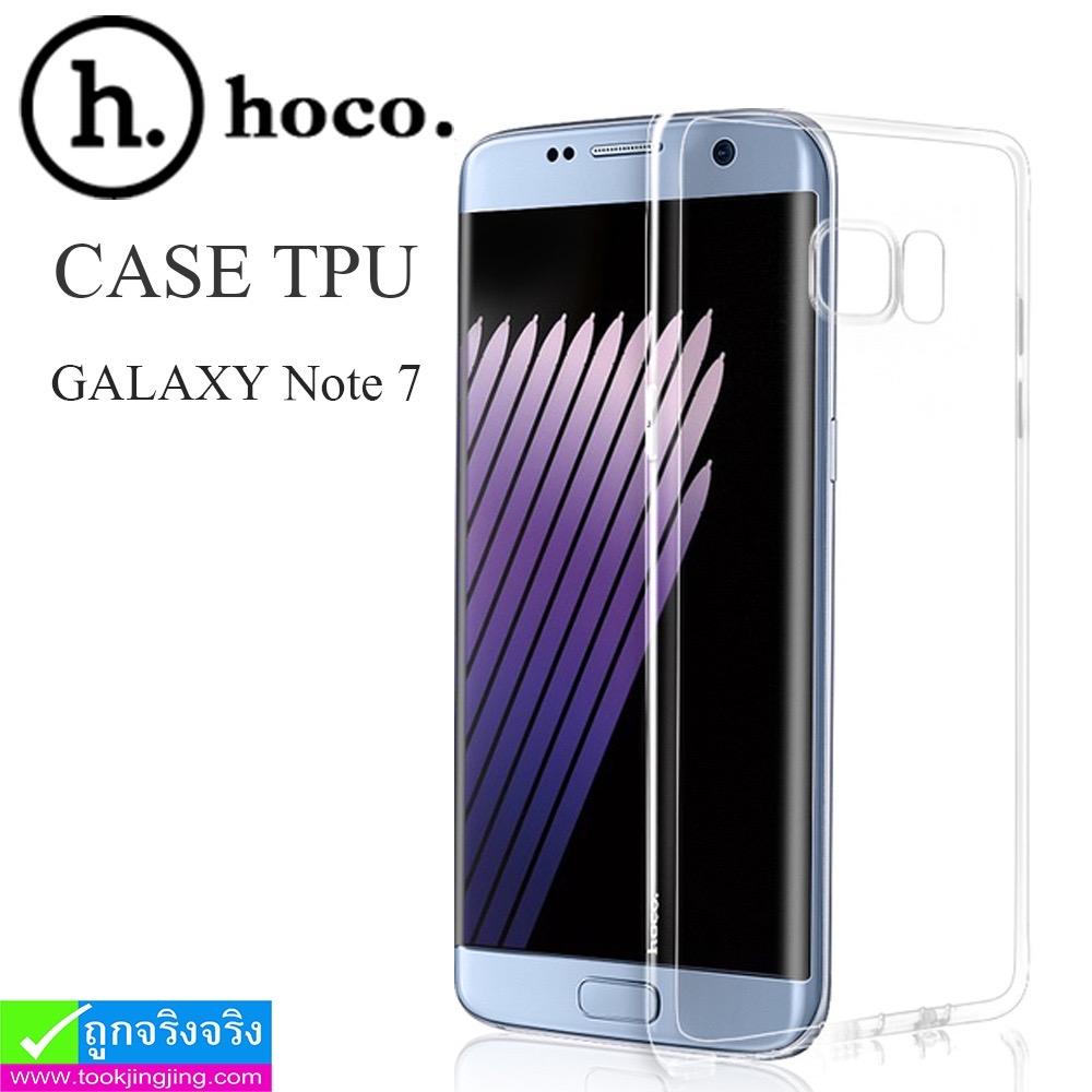 เคส Samsung GALAXY Note7 hoco TPU ลดเหลือ 79 บาท ปกติ 170 บาท