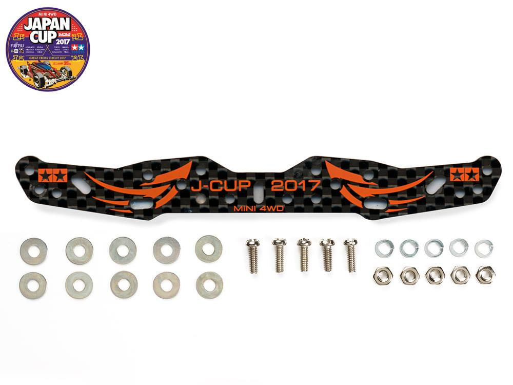 Carbon MultiStay 1.5mm JCup17