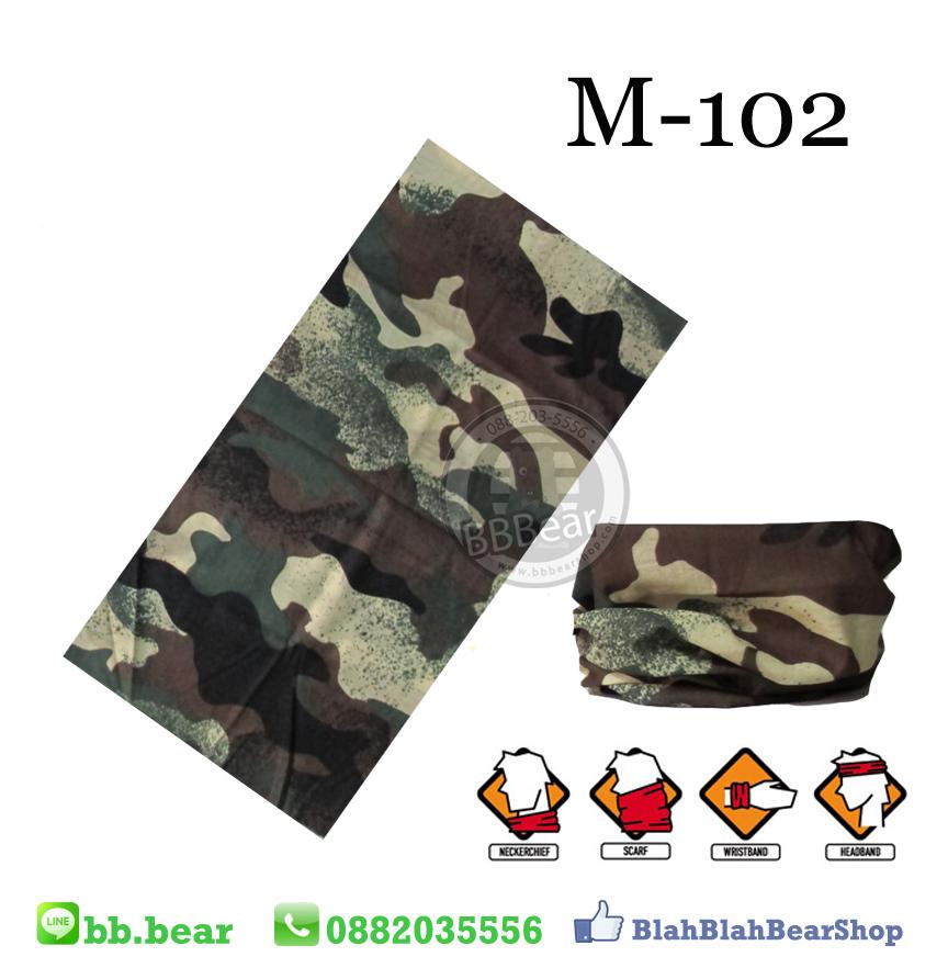 ผ้าบัฟ - M-102