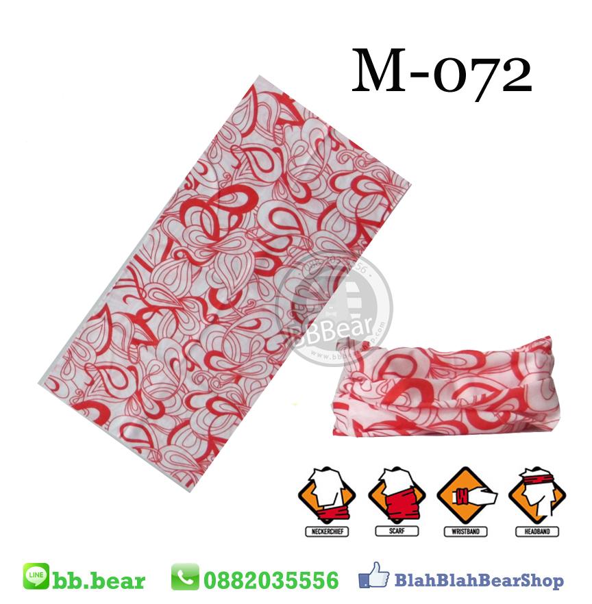 ผ้าบัฟ - M-072