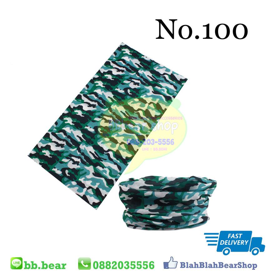 ผ้าบัฟ - 100