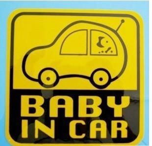 สติ๊กเกอร์ติดรถยนต์ BABY IN CAR 12x12cm