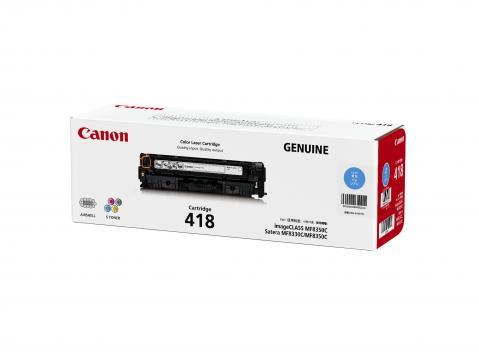 Canon Cartridge-418C ตลับหมึกโทนเนอร์ สีฟ้า Cyan Original Toner Cartridge