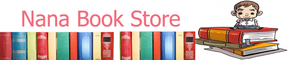 Nana Book Store