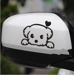 สติ๊กเกอร์รถ ติดกระจกมองข้างรถ 2 ข้าง หมาน้อยน่ารักสีดำ