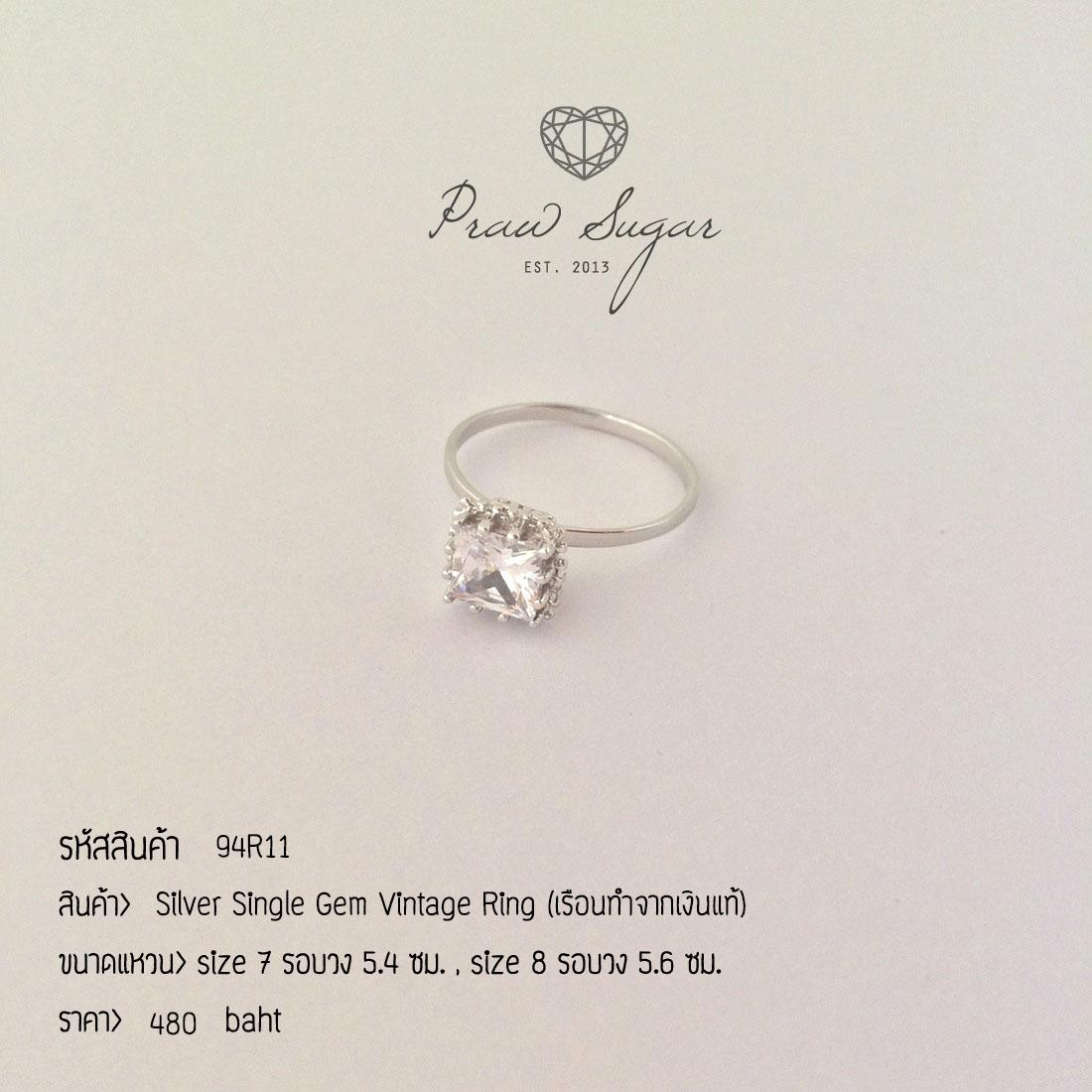 Silver Single Gem Vintage Ring