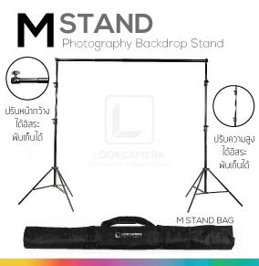 M STAND โครงฉากหลัง backdrop
