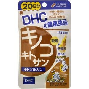 สุดยอดในการลดพุง!!!!!20 วัน - DHC Kinoko kitosanคีตีซานผสมสารสกัดจากเห็ดตัดตอนทุกกระบวนการดูดซึมละลายไขมัน ไม่ทำให้หิวสดชื่นตลอดเวลาค่ะ