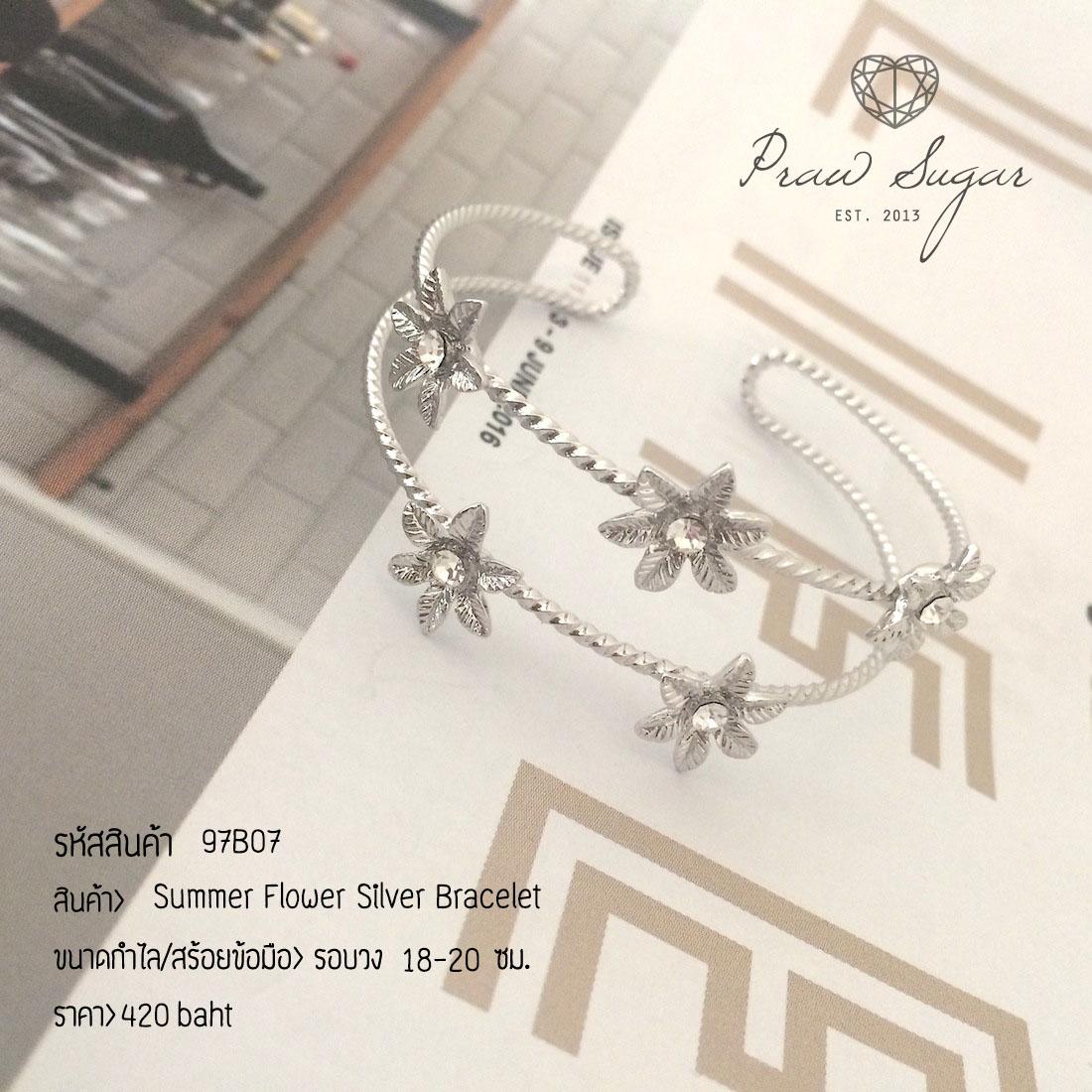 Summer Flower Silver Bracelet