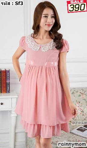 #Dressกระโปรง ผ้าชีฟอง แขนสั้น สีชมพู คอปกประดับลูกไม้สีขาว พร้อมเชือกผูกหลัง รูปทรงน่ารักมากๆคะ