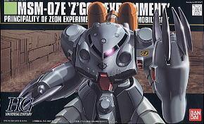 HGUC 1/144 39 Z'Gok Experiment 1200y