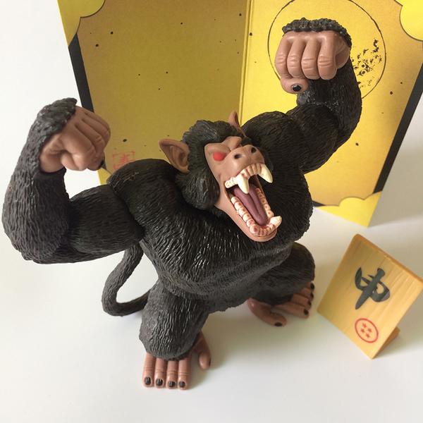 Dragonball - ลิงยักษ์ Figure