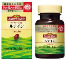 NatureMade Japan Lutein อาหารเสริมช่วยบำรุงสายตาให้สุขภาพตาเเข็งเเรง สายตาที่สดใสไม่ขุ่นมัวเพิ่มความสดใสให้ดวงตาเป็นประกาย ลดอาการแสบตาดวงตาสู้แสงไม่ได้ ลดอาหารตามัวตาล้า ภาพเบลอ ปกป้อจากแสงสีฟ้าและแสงUVชะลออาการจอประสาทตาเสื่อม