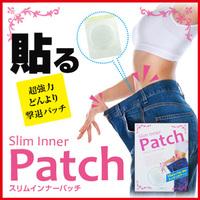 พุงยุบ ผอมทั้งตัว ได้สัดส่วนที่คุณต้องการ Slim Inner Patch แผ่นแม่เหล็กสลายความอ้วน ทำลายไขมันเซลไลท์ ลดความอยากอาหารด้วยสมุนไพรญี่ปุ่นสามารถซึมเข้าสู่กระแสเลือดได้อย่างรวดเร็ว และจากการทดลองยังพบว่า มีประสิทธิภาพในการขจัดไขมัน ลดความอยากอาหาร และผลการลดน