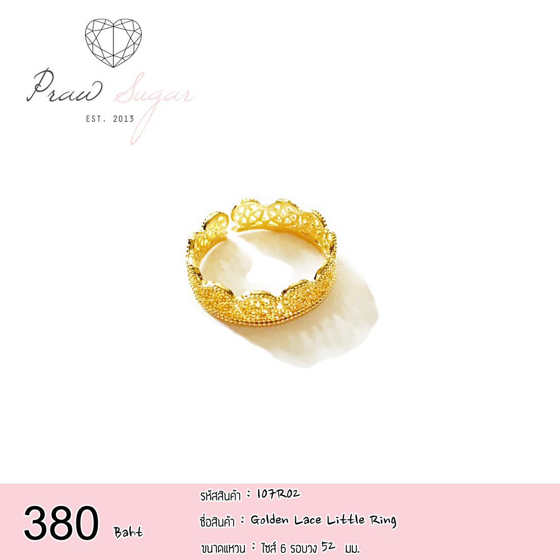 Golden Lace Little Ring