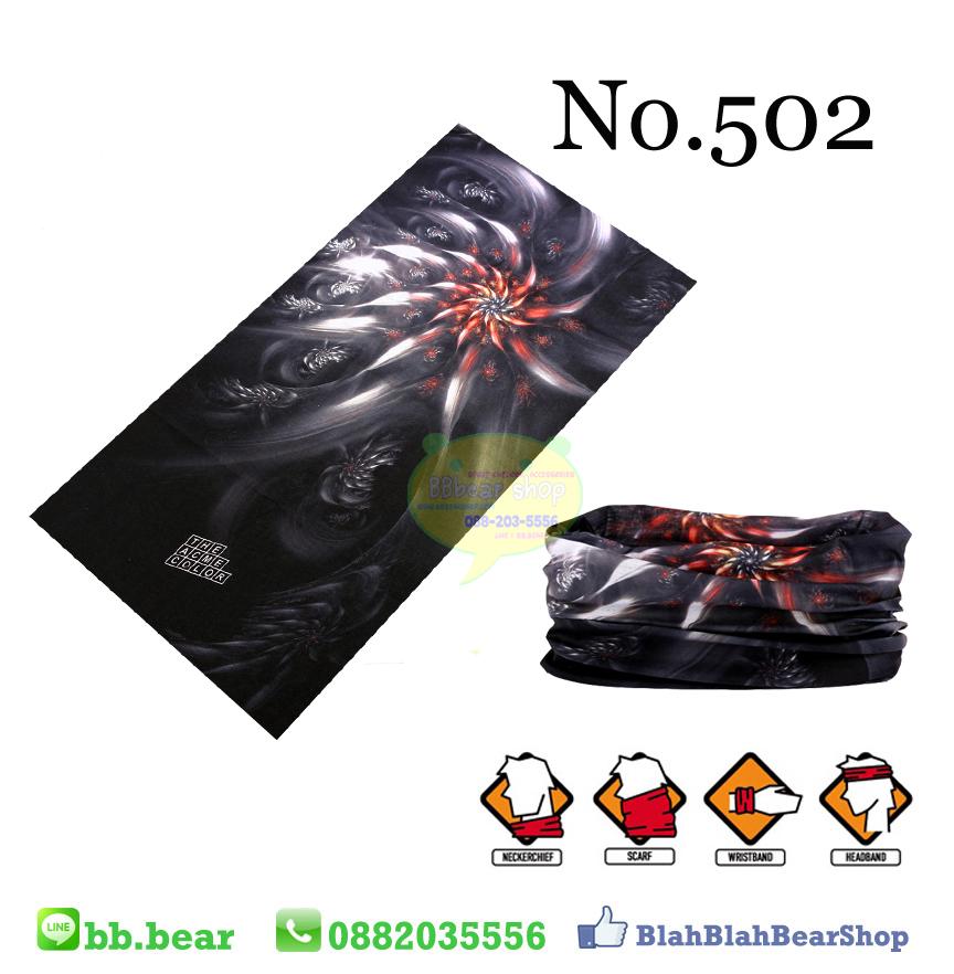 ผ้าบัฟ - 502