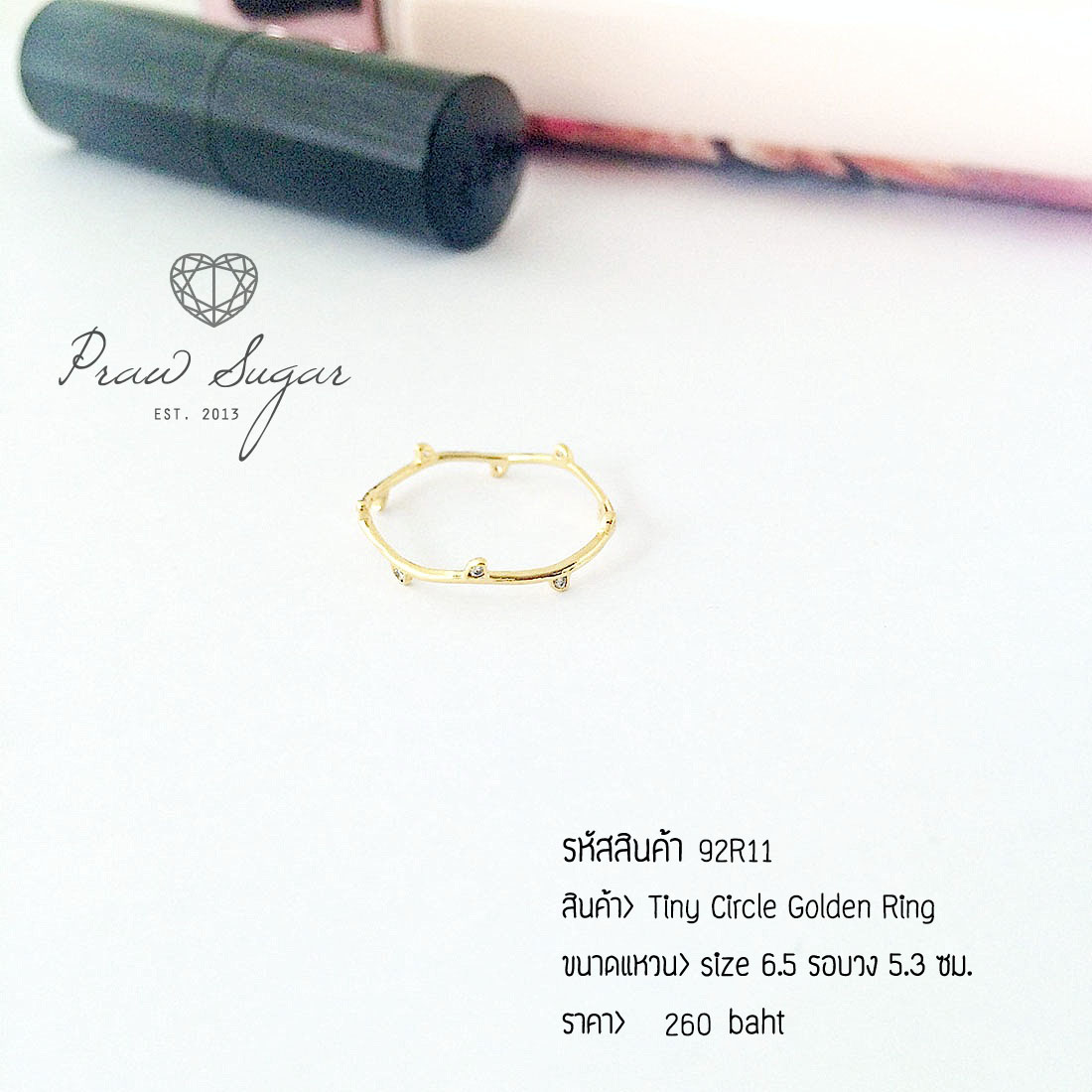 Tiny Circle Golden Ring