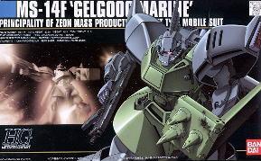 HGUC 1/144 16 Gelgoog Marine 1200y