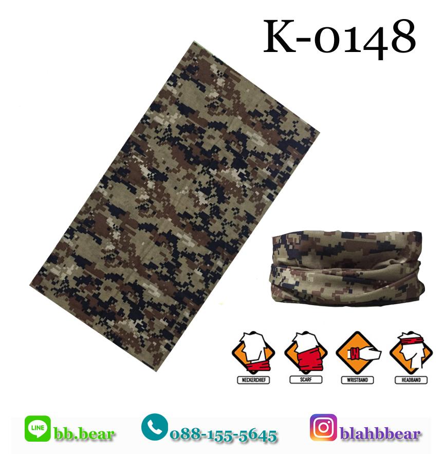 ผ้าบัฟ - K-0148